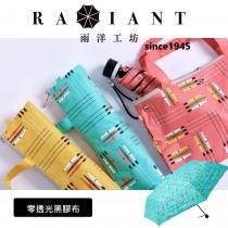 【雨洋工坊x日式提袋系列x隔熱黑膠布】鋼筆花