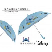 【雨洋工坊x迪士尼】 正版授權小童傘-史迪奇70公分