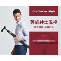 【雨洋工坊x多功能登山休閒傘】雙圈鍊紳士休閒傘