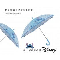 【雨洋工坊x迪士尼】 正版授權小童傘-史迪奇-60公分