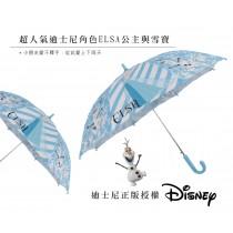 【雨洋工坊x迪士尼】 正版授權小童傘-冰雪奇緣-70公分