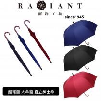 【雨洋工坊x超大傘面】30吋仿木柄直立潑水紳士傘
