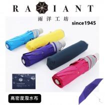 【雨洋工坊x極度乾燥系列】奈米防潑水亮彩手開傘