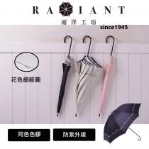 【雨洋工坊x日系小直傘】可愛風點點蝴蝶結  隔熱遮陽傘