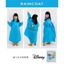 【雨洋工坊x迪士尼x兒童雨衣】 史迪奇 後背加寬雨衣