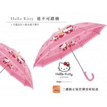 【雨洋工坊x三麗鷗家族】 正版授權小童傘-Kitty 草莓-70公分