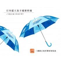 【雨洋工坊x三麗鷗家族】正版授權小童傘-新幹線-70公分