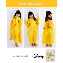 【雨洋工坊x迪士尼x兒童雨衣】維尼熊 後背加寬雨衣