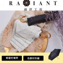 【雨洋工坊x日系小彎勾系列】燙金星星輕量三折傘