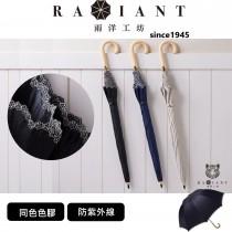 【雨洋工坊x日系小直傘】日系阿波羅刺繡鳥籠型小直傘