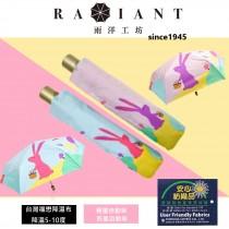 【雨洋工坊X台灣福懋涼感布】郊遊兔子輕量自動傘