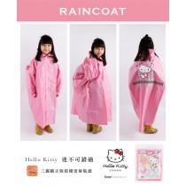 【雨洋工坊x三麗鷗x兒童雨衣】 Hello Kitty 後背加寬雨衣