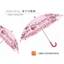 【雨洋工坊x三麗鷗系列】KITTY童傘一片透明-70公分