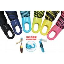 【雨洋工坊】 掛勾式快收傘 強降溫隔熱遮陽傘 KS160030