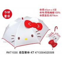 【雨洋工坊x三麗鷗系列】造型kitty童傘-60公分